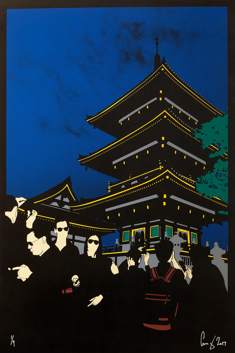 Image of Kyoto Silhouettes