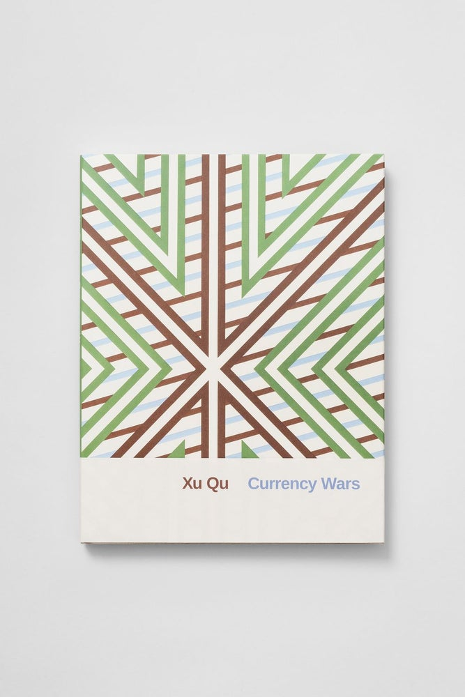 Image of Xu Qu - Currency Wars