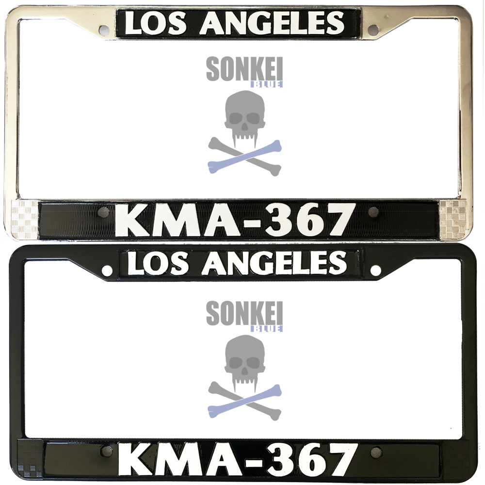 Image of KMA license plate frame