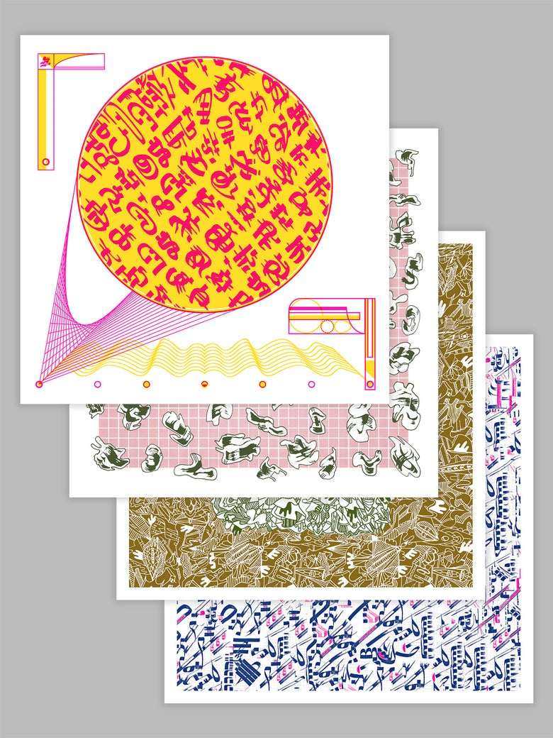 Image of Ltd. Riso Print Value Pack / Four Prints, 5 Stars *****