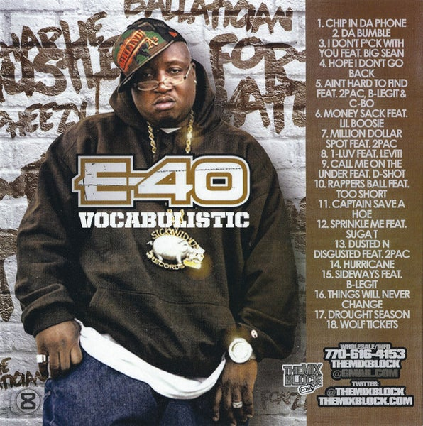 Image of E-40: Vocabulistic