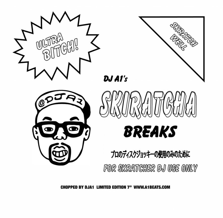 Image of Skiratcha Breaks Vol. 1 7""