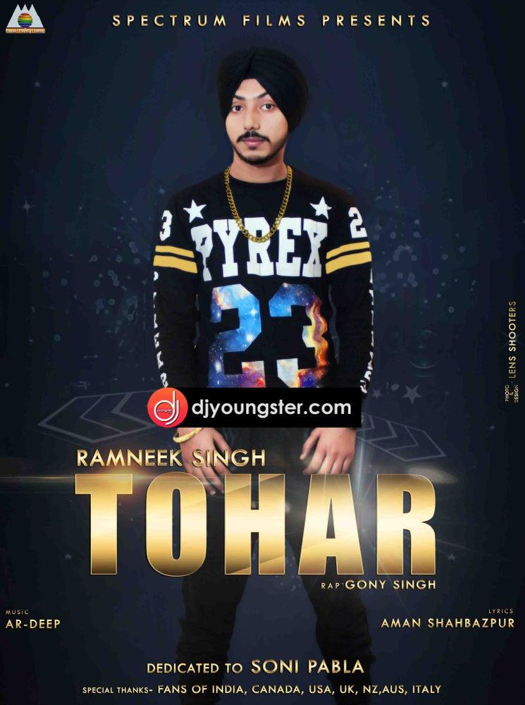 Image of Manali Trance Honey Singh Song Free Download