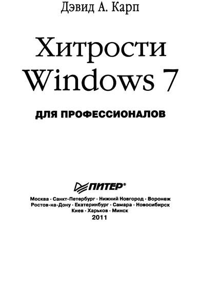 Image of Virtual Dj 7 Download Chomikuj