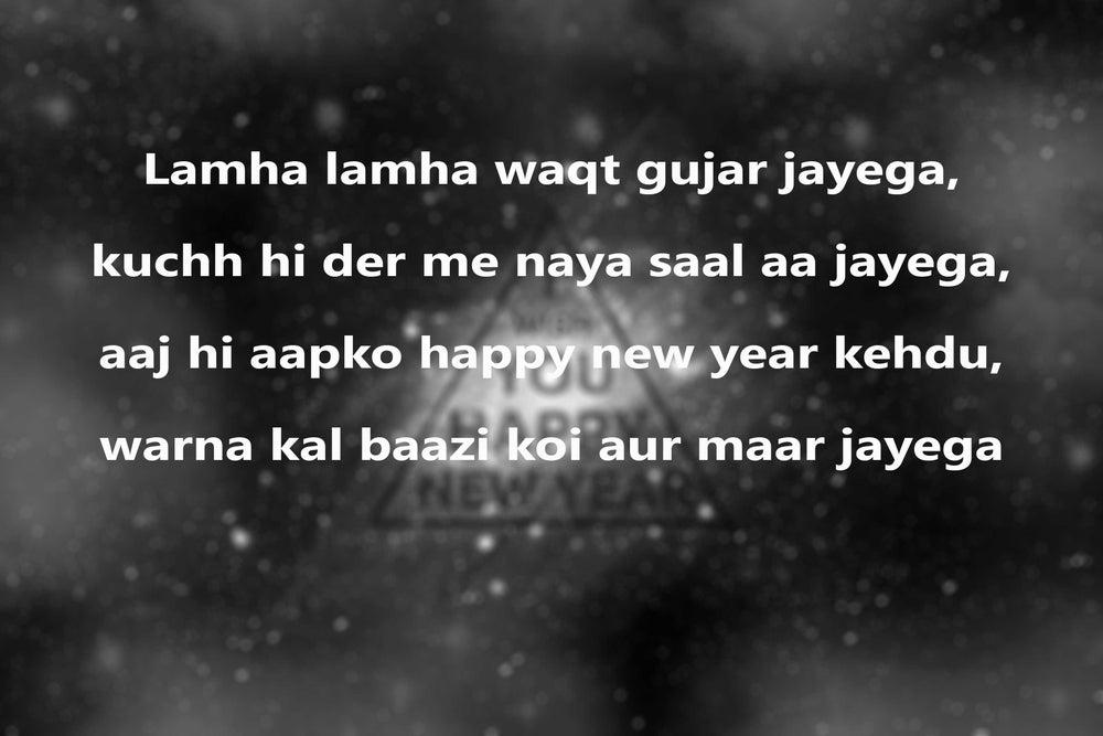 Image of Shero Shayari Hindi Me Download
