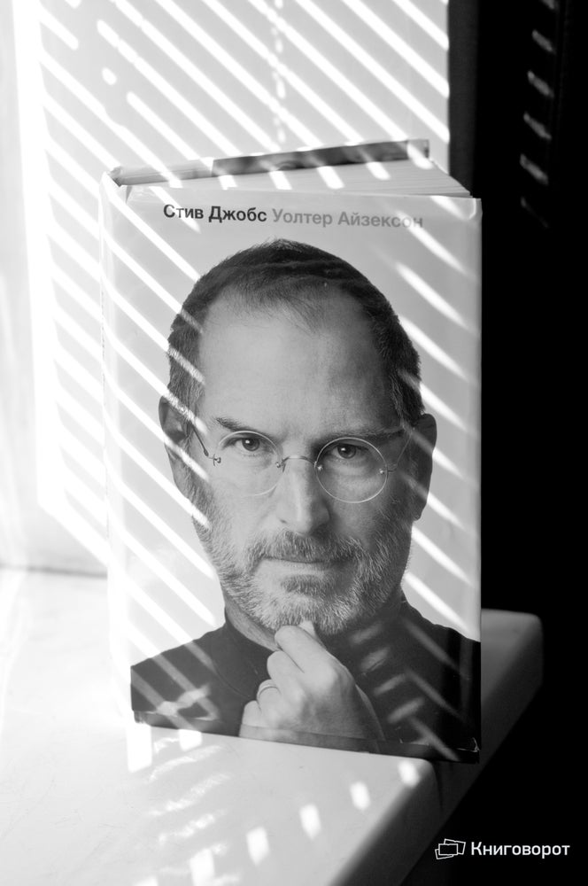 Image of Steve Jobs Walter Isaacson Epub Download