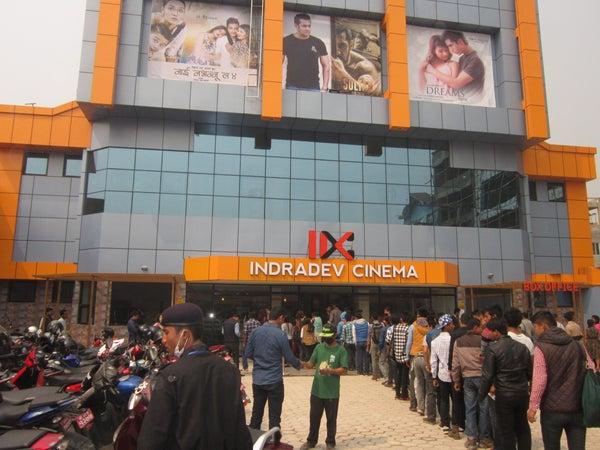 Image of Bato Muni Ko Phool Nepali Movie Free Download
