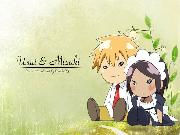Image of Maid Sama Episode 5 Download