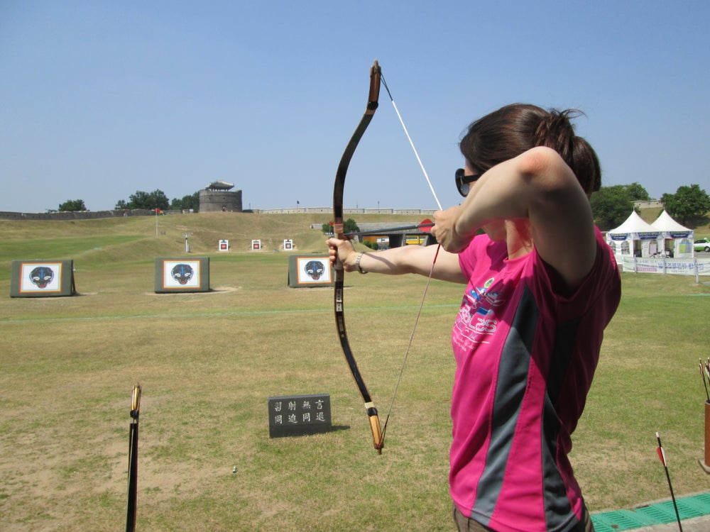 Image of Download Archery Games For Pc