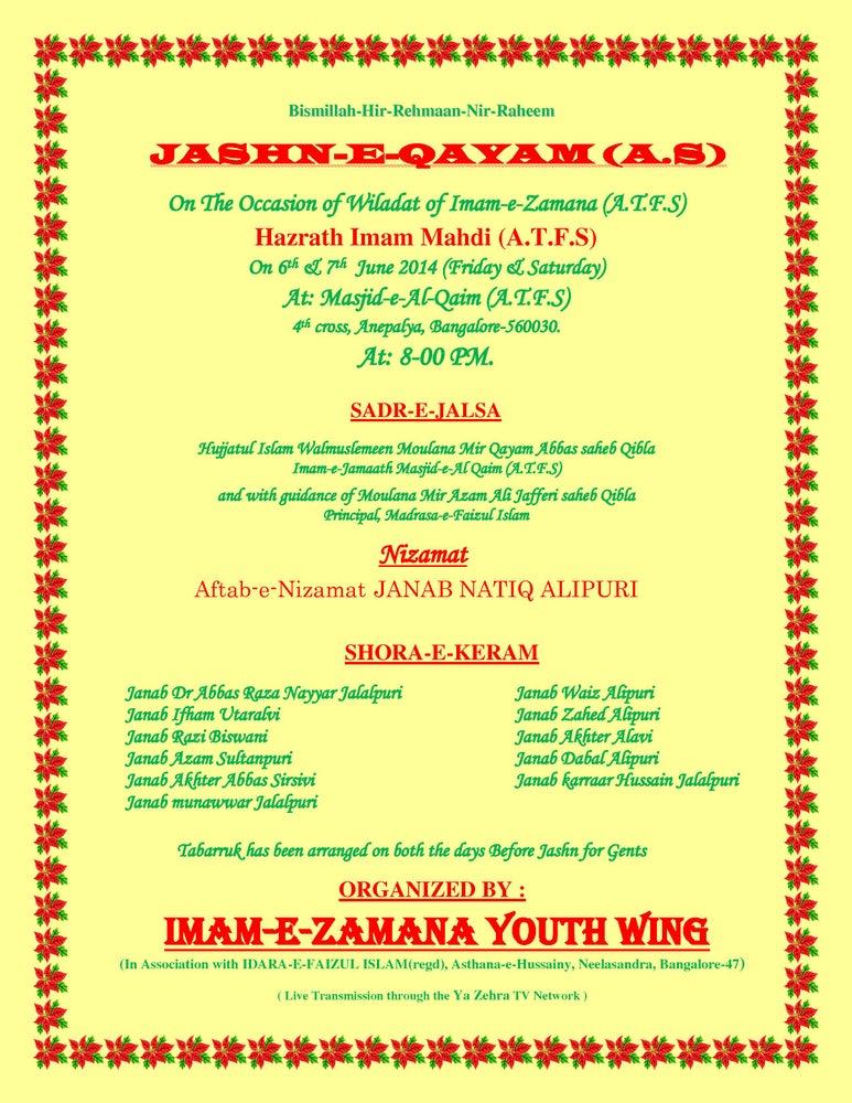 Image of Mohd. Irfan Dard Dilo Ke - Downloadming.se Lyrics