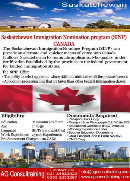 Image of Canada Immigration Application Form Download Free