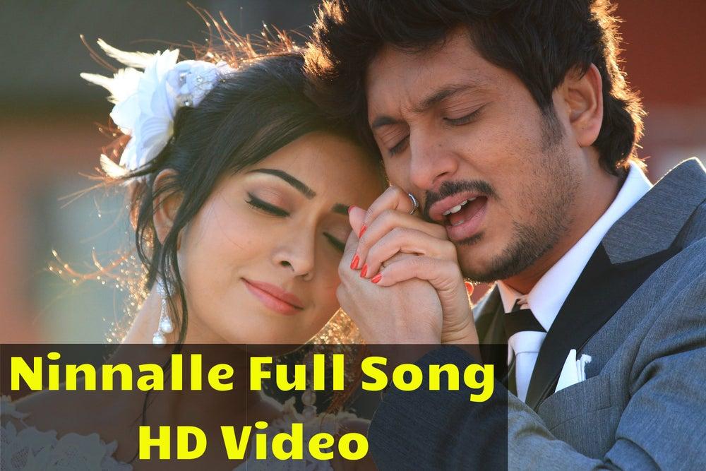 Image of Idhu Varai Illatha Mp3 Song Free Download