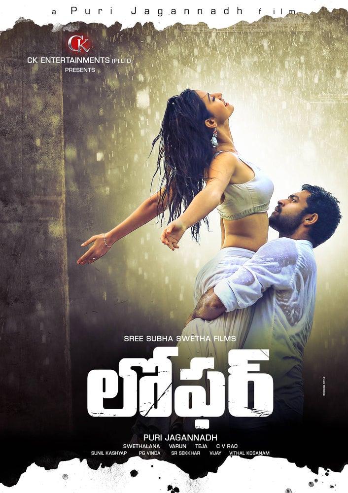 Image of Vasu Telugu Movie Free Download Utorrent