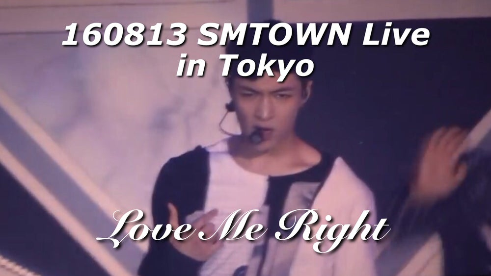 Image of Love Me Right Exo Album Download