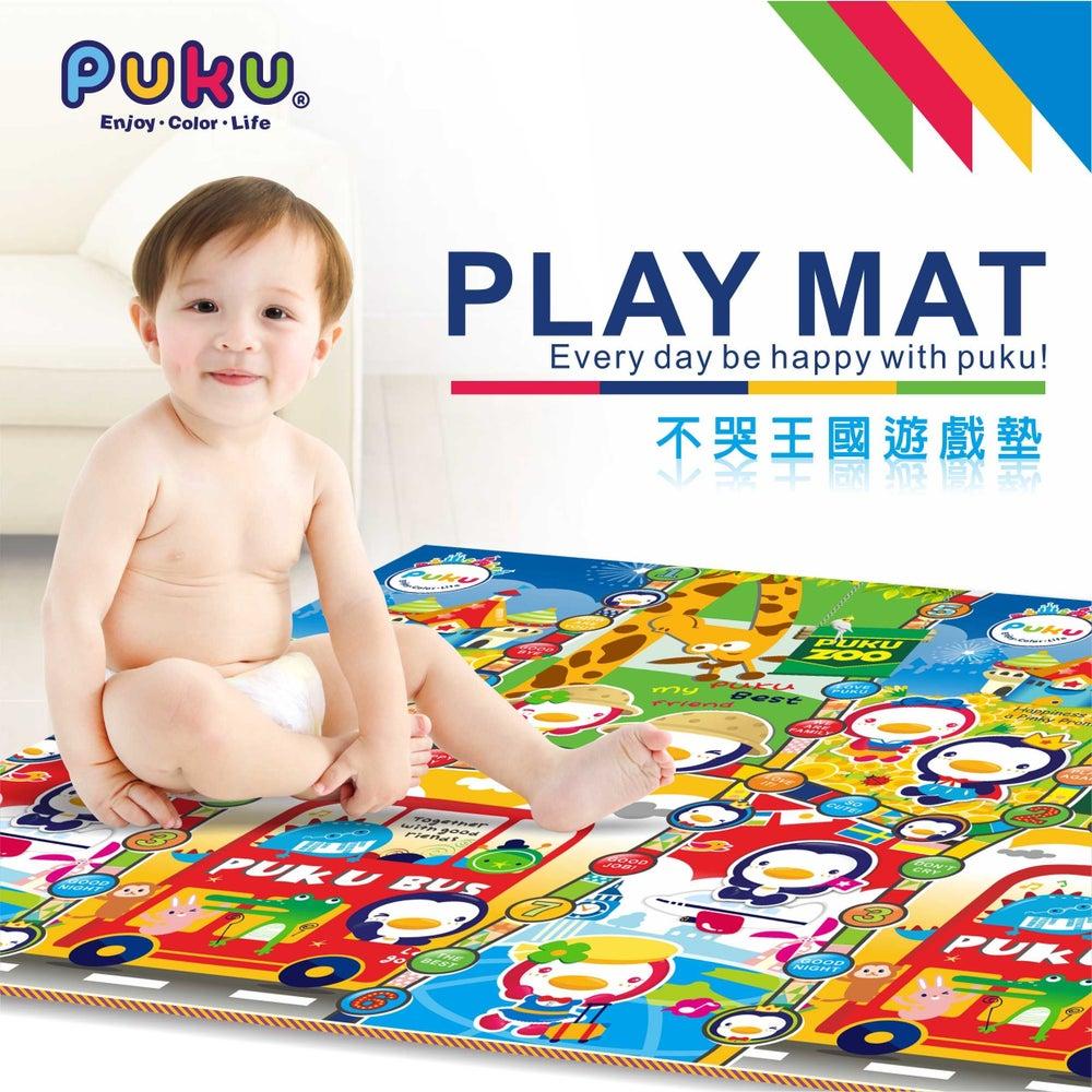 Image of Shanghai Baby Free Ebook Download