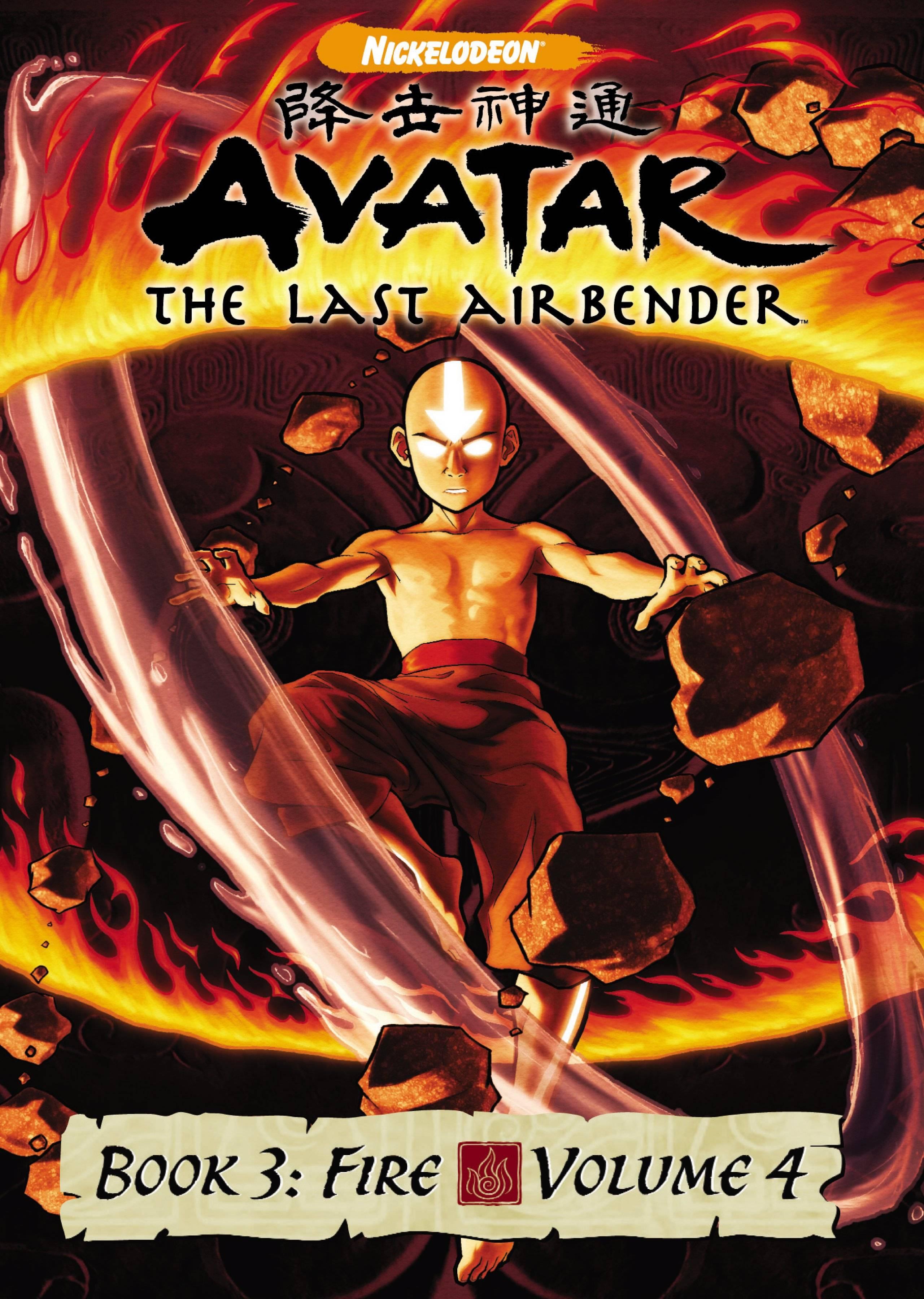 avatar the last airbender book 1