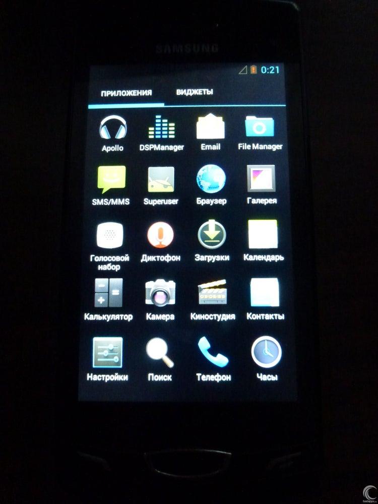 Image of Vk Video Downloader Android 4pda