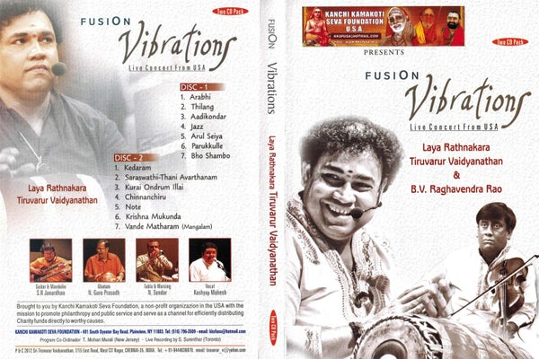 Image of Carnatic Music Concerts Free Download
