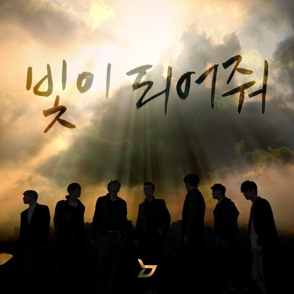 Image of Download Lagu Jang Geun Suk What If Ost Hong Gil Dong