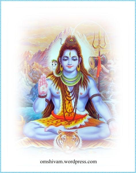 Image of Hanuman Mantra Ringtone Mp3 Download