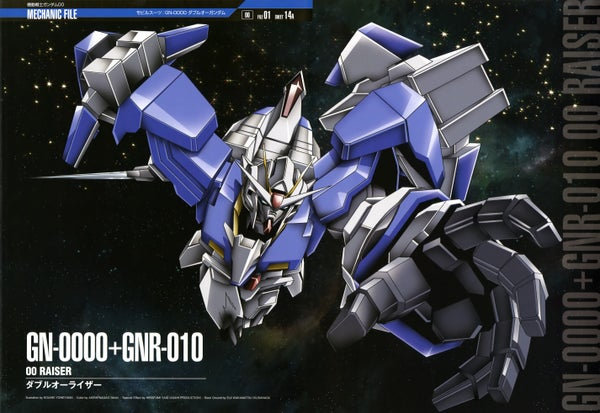 Image of Gundam 00 Movie Manga Download