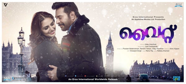 Image of Neram Malayalam Movie Free Mp3 Download