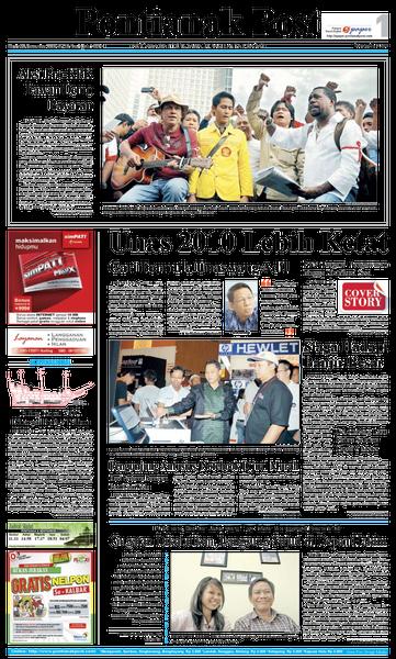 Image of Download Lagu Jang Ganggu Lai