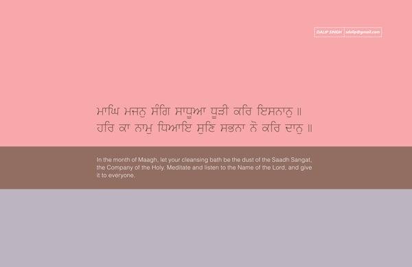 Image of Shirdi Wale Saibaba Mp3 Song Download