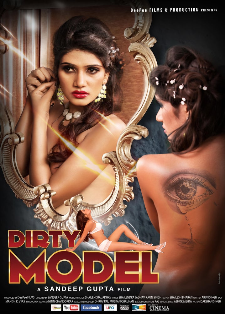 Image of Maya Tamil Movie Hd Print Free Download