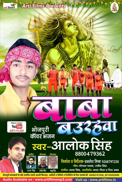 Image of New Navratri Bhojpuri Songs Download