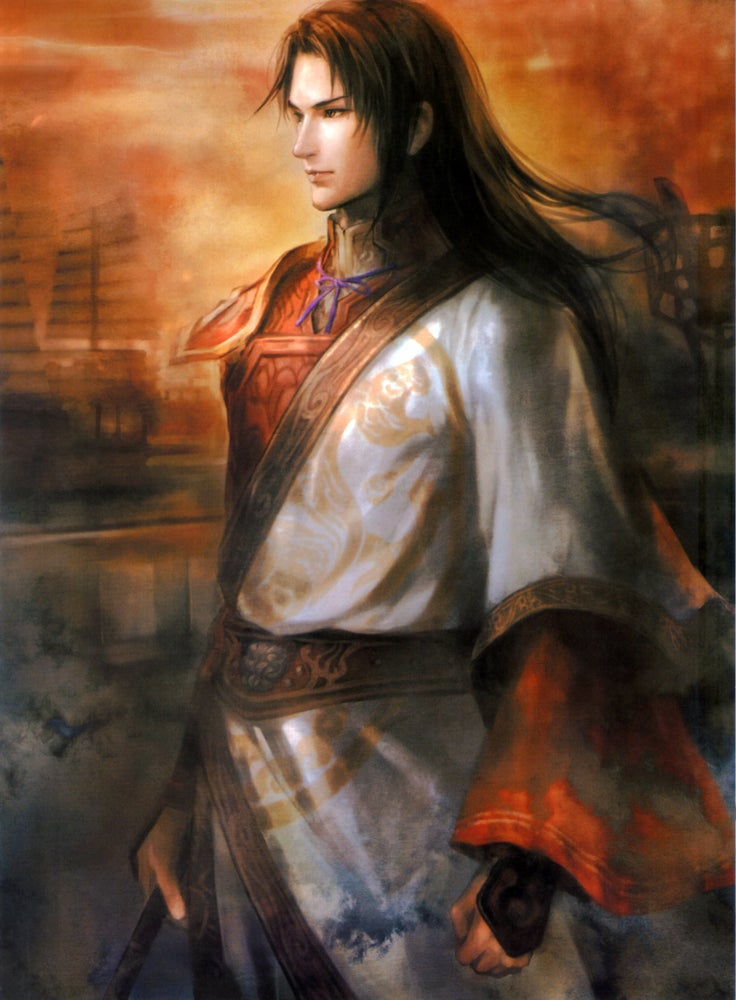 Image of Dynasty Warriors 6 Psp Download Free