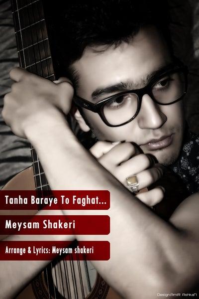 Image of Download Music Naser Abdolahi Mano Bebakhsh