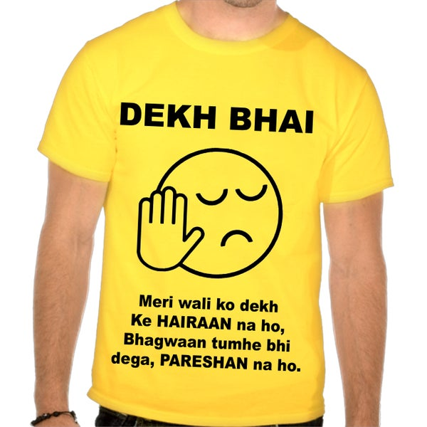 Image of Yeh Dil Bekarar Kitna Mp3 Download