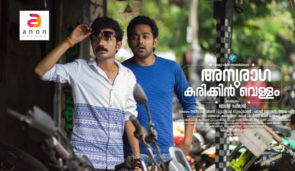Image of Marian Tamil Mp3 Songs Download
