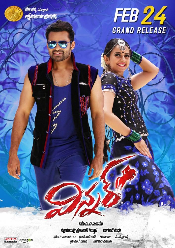 Image of Chotto Ekta Kamra Mp3 Song Download