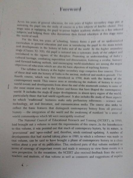 Image of Ncert Books Download Class 12 Maths