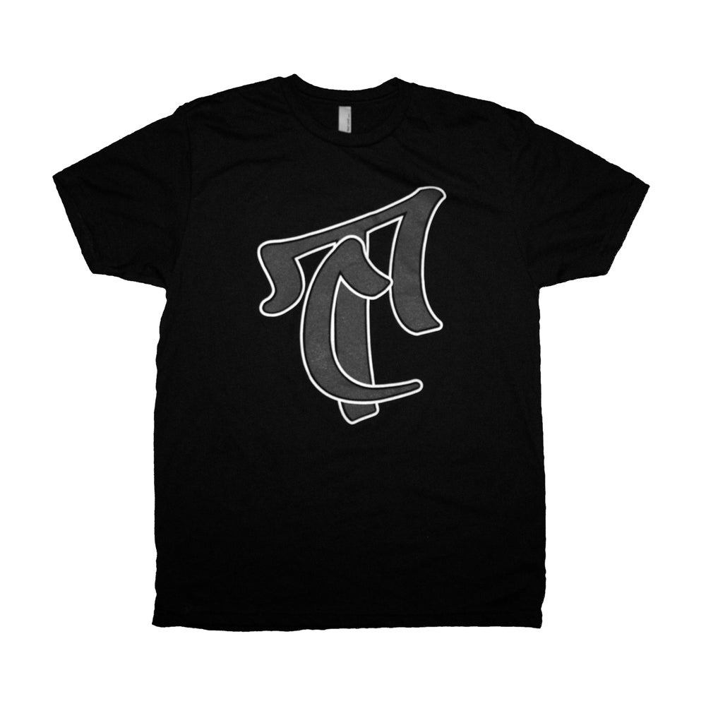Image of The TC Logo Tee in Black/Gray