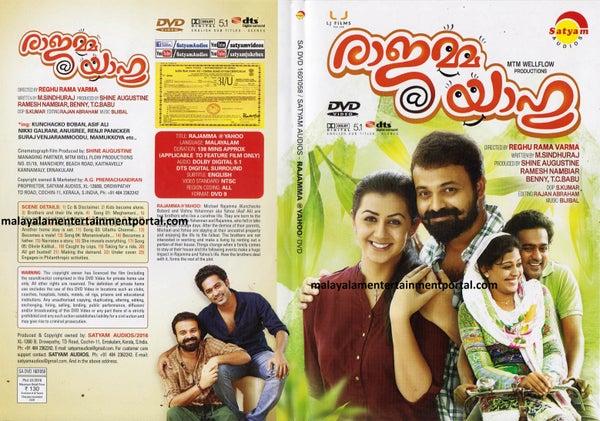 Image of Malayalam Movie Anarkali Trailer Download