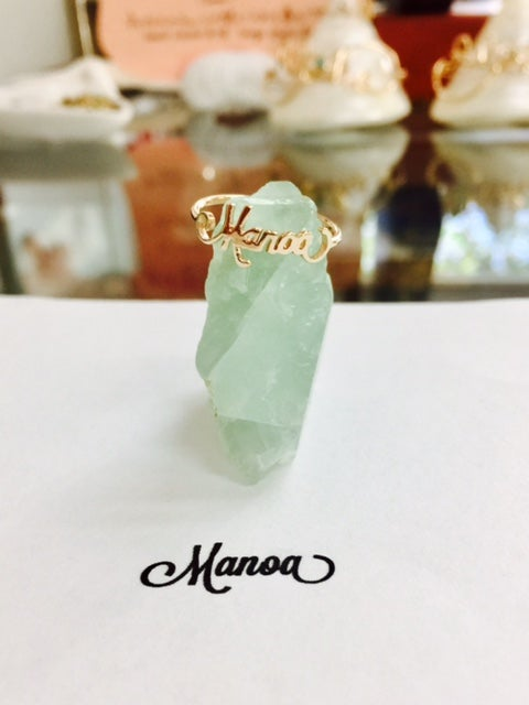 Image of Custom Name Ring