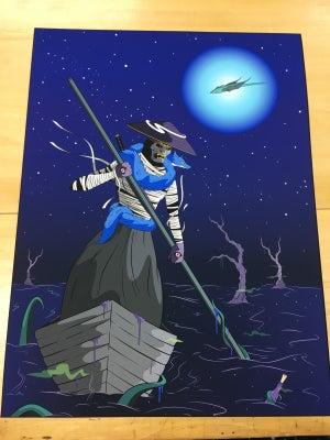 Image of Katsuo
