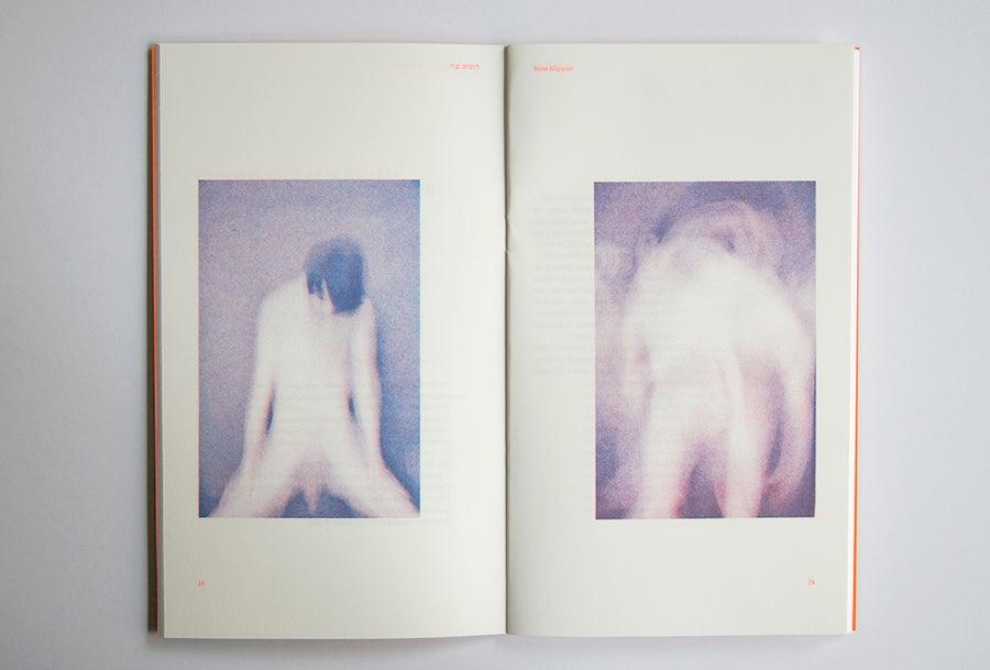 Image of Yetzer Hara - Poems