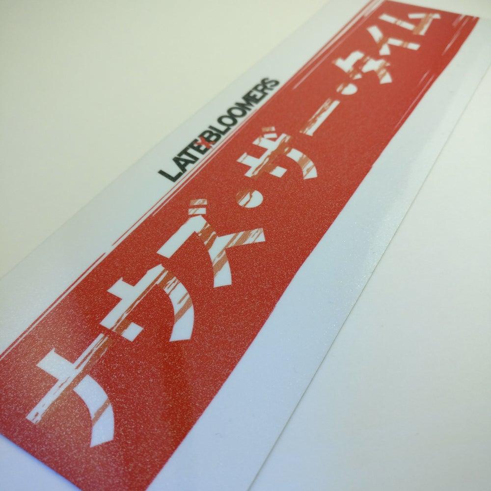 Image of Red Brush Logo   w/Vinyl UV Coating & Metallic Laminate