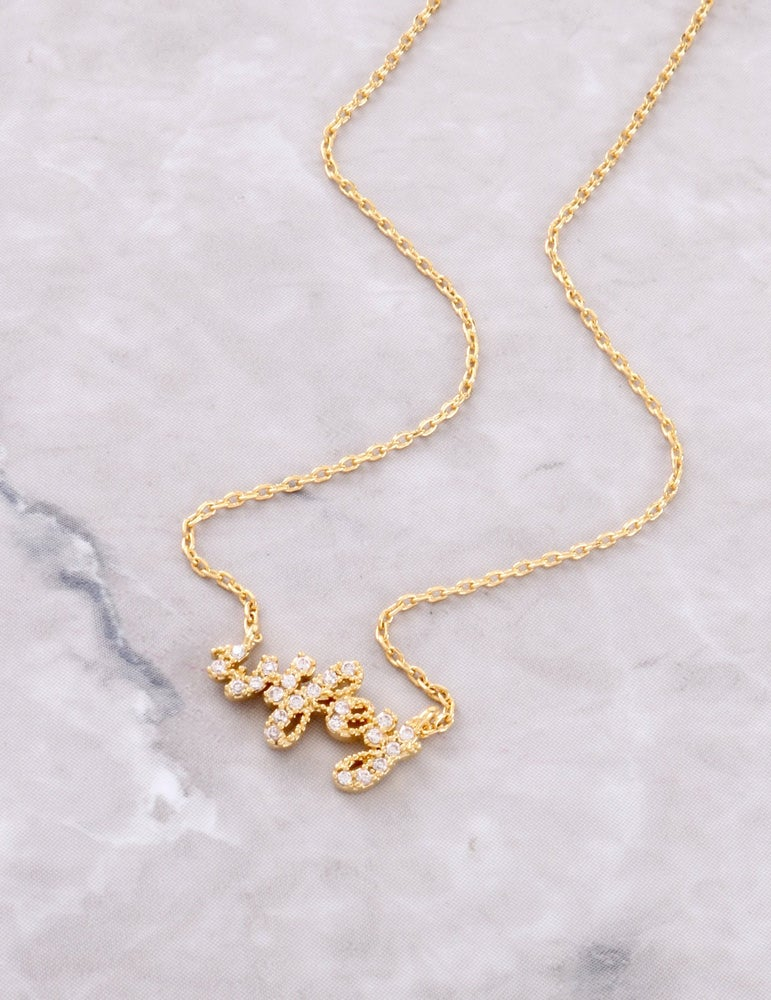 Image of Pave Wifey Necklace