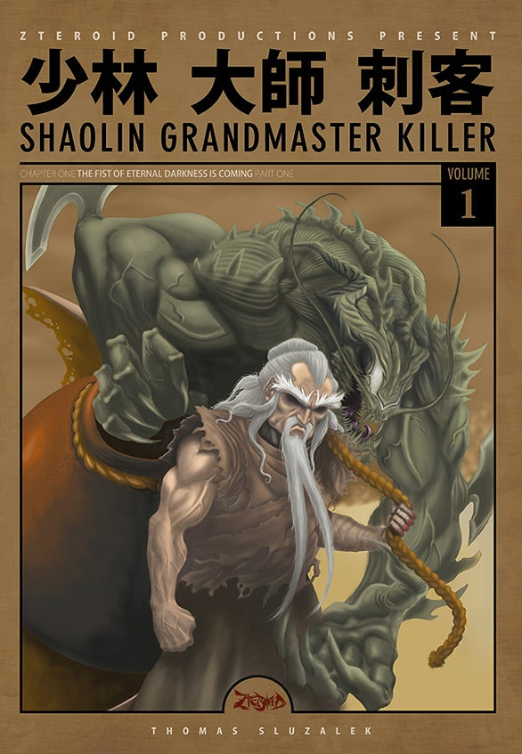 Image of SHAOLIN GRANDMASTER KILLER #1 (2nd Edition)