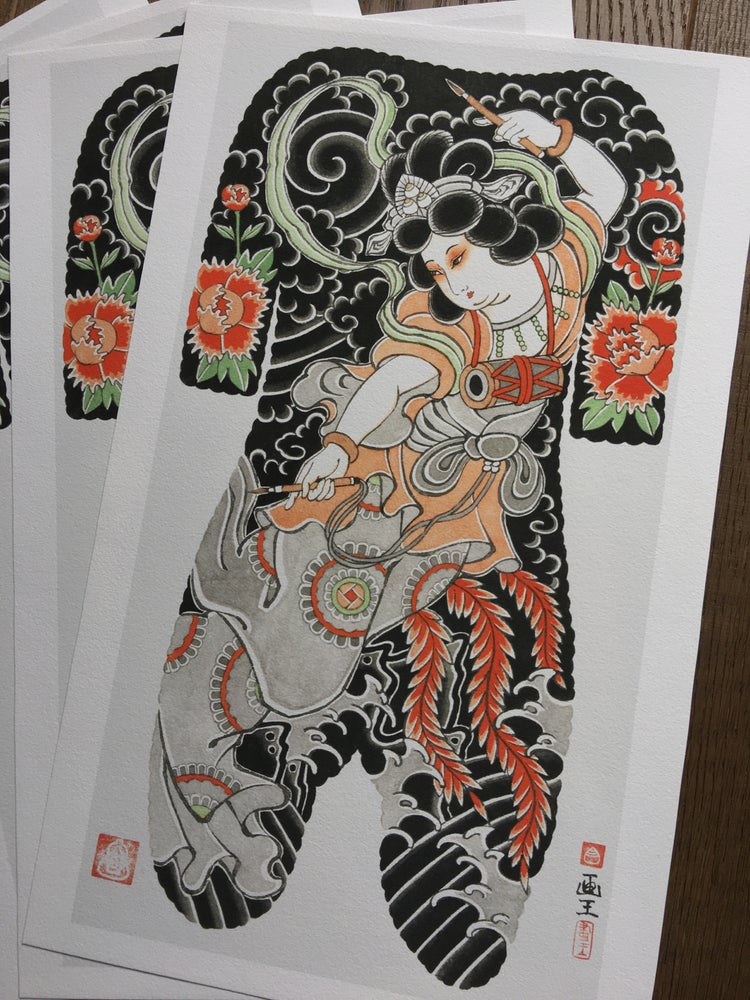 Image of Tennyo backpiece by Yutaro