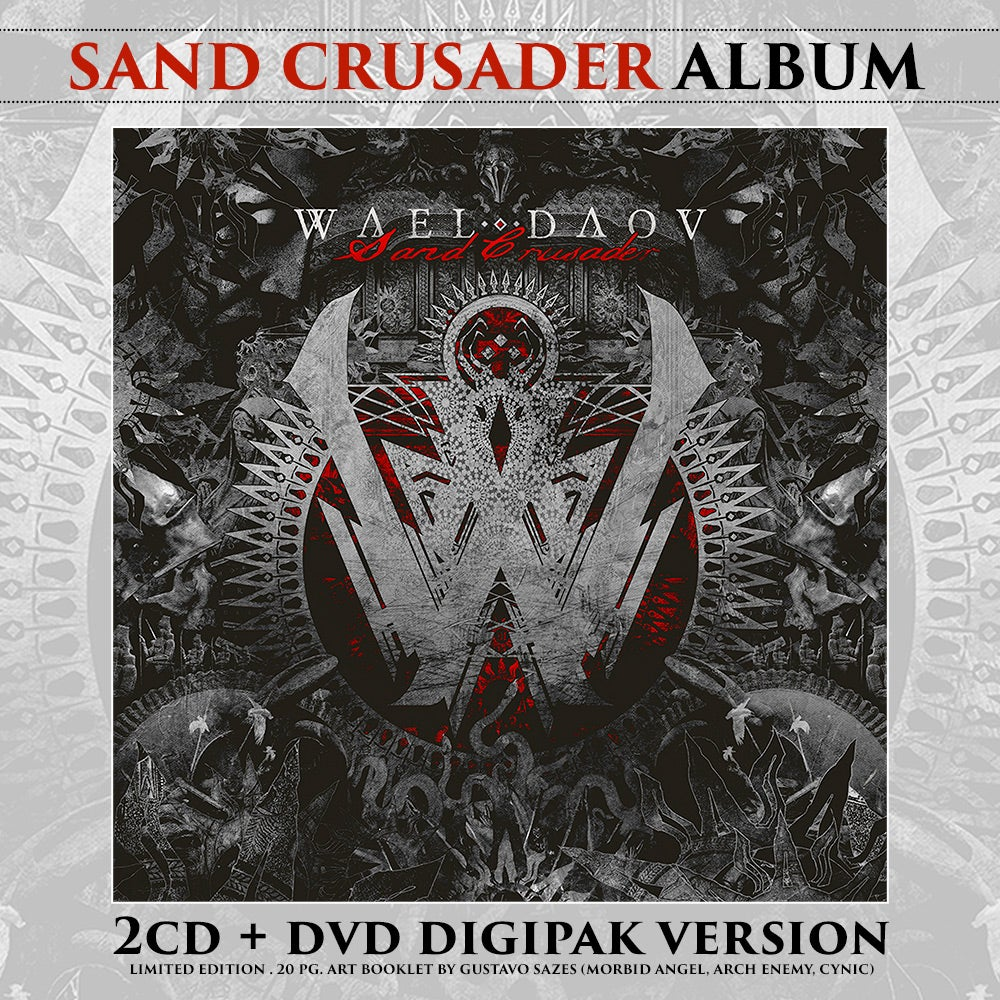 Image of SAND CRUSADER album
