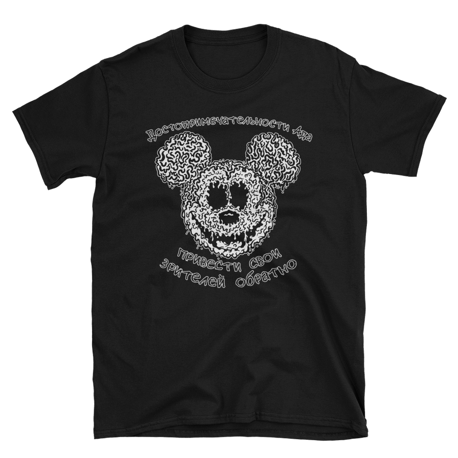 Image of Mickey Mouse in Hell (suicidemouse.avi)