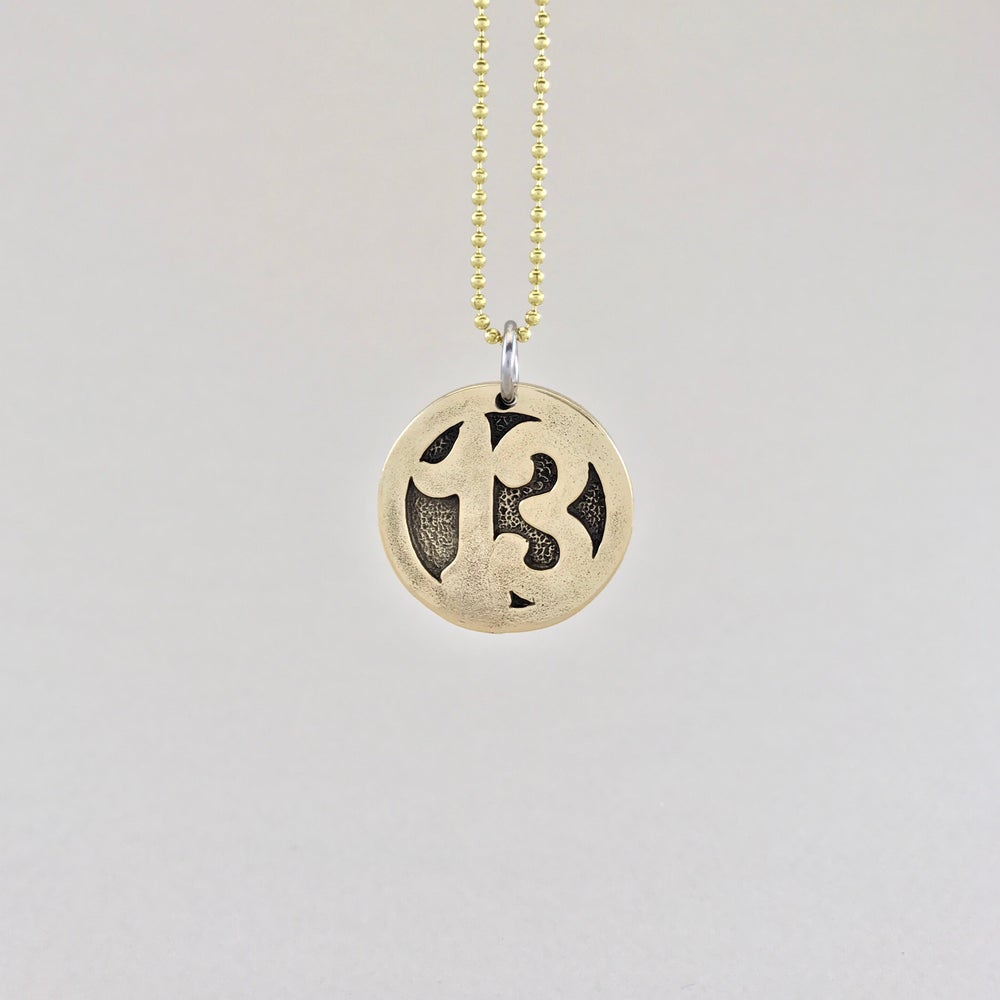 Image of LUCKY 13 CHARM