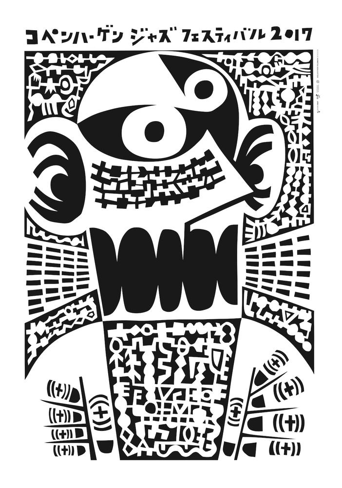 Image of Japan Poster – Copenhagen Jazz Festival