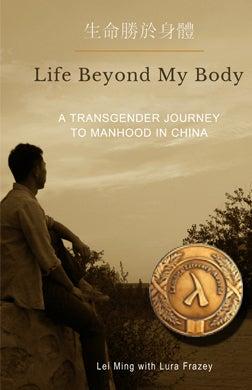 Image of Life Beyond My Body